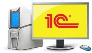Установка, настройка, доработка программного продукта «1С:Предприятие»